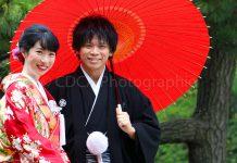 Japan Hochzeitspaar